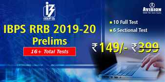 Join Avision for IBPS RRB Coaching Class in Kolkata and Howrah
