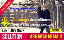 Marriage problem solution  09988265679