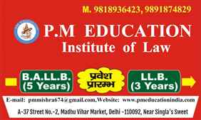 P.M Education Admission Guidance