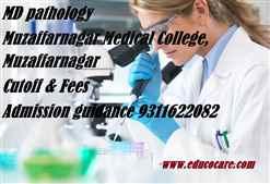 Muzaffarnagar Medical College Muzaffarnagar