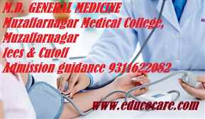 Rama Medical College is situated in UttarPradesh or Muzaffarnagar Medical College Muzaffarnagar 2020 2021 M.D. GENERAL MEDICINE fees and Cutoff